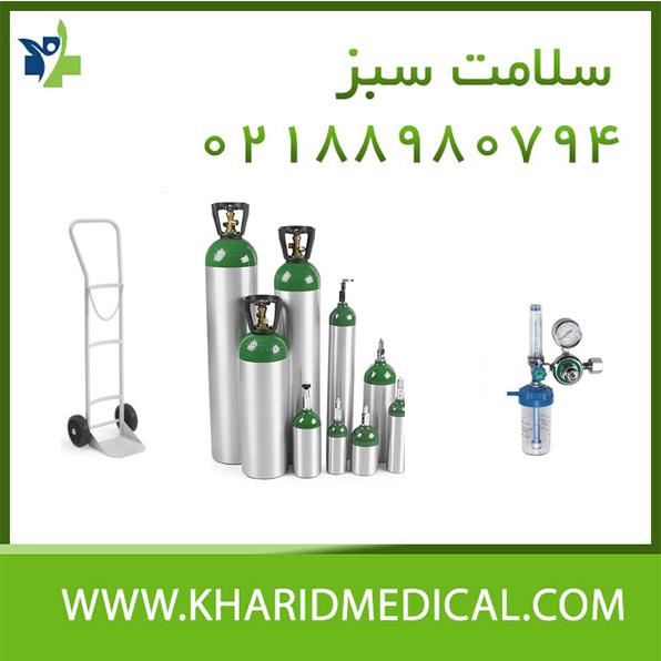 قیمت خرید انواع کپسول اکسیژن پزشکی مانومتر و ترالی حمل