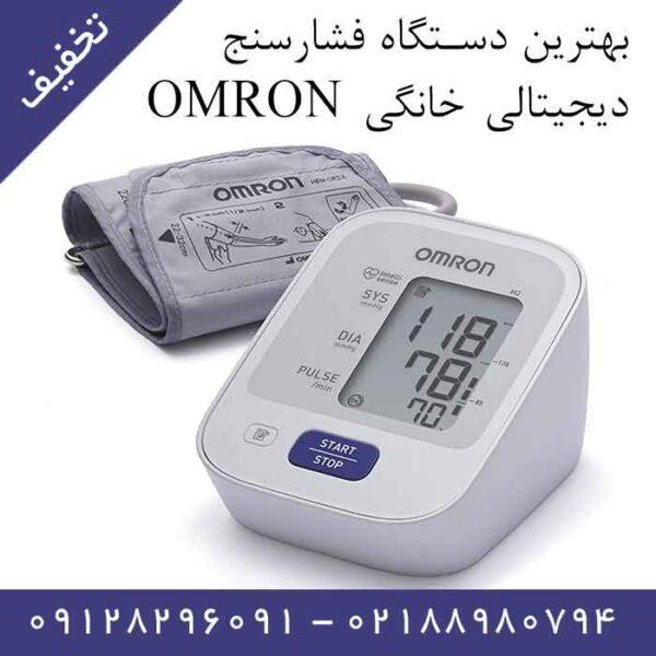 فشارسنج omron دیجیتالی مدل m2